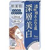 肌美精 うるおい浸透マスク (深層美白) 5枚 x 3個セット