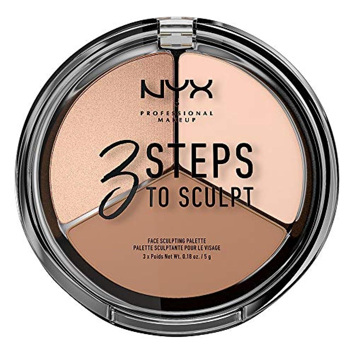 くしゃくしゃ論理的にうまくやる()NYX(ニックス) 3ステップス トゥー スカルプト フェイス スカルプティング パレット 01 カラーフェア