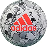 adidas(アディダス) サッカーボール 小学生 4号球 ツバサ トレーニング 白色×黒色 AF4677WBK