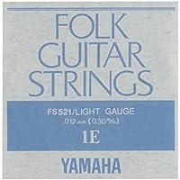 YAMAHA FS521 アコースティックギター用 バラ弦 1弦×2本
