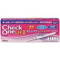 【第1類医薬品】チェックワンLH・II排卵日予測検査薬 5本