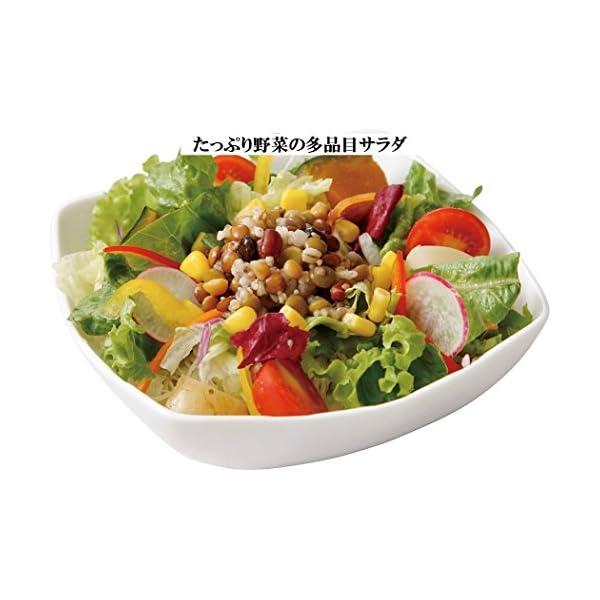 サラダクラブ 10種ミックス(豆と穀物) 40...の紹介画像4