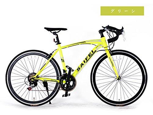 ロードバイク クロスバイク 自転車 シマノ SHIMANO 14SPEED ドロップハンドル (グリーン)