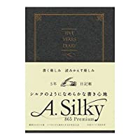 アピカ 日記帳 5年自由日記 横書き A5 黒 日付表示なし D451-BK