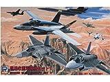 ピットロード 1/700 現用米国軍用機セット1 S21