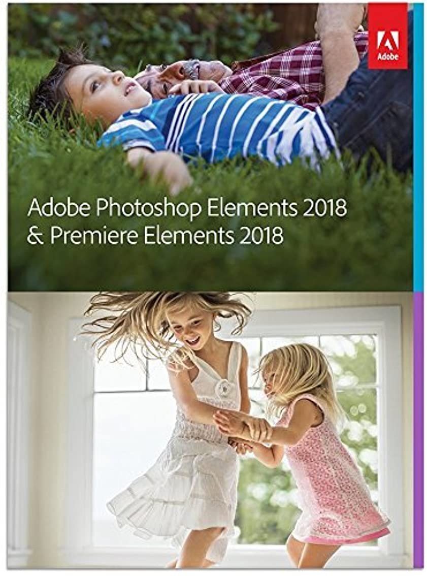 ドルバクテリアコンサートAdobe Photoshop Elements 2018 & Premiere Elements 2018 英語版 Windows/Macintosh版 通常版 [並行輸入品]