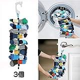 SIMPVALE 靴下 洗濯 乾燥 ロープ ソックス 整理 収納 ロープ 物干しロープ 省スペース 便利な携帯 くつ下洗い紐 簡単クリップ 滑り止め (青色 3個)