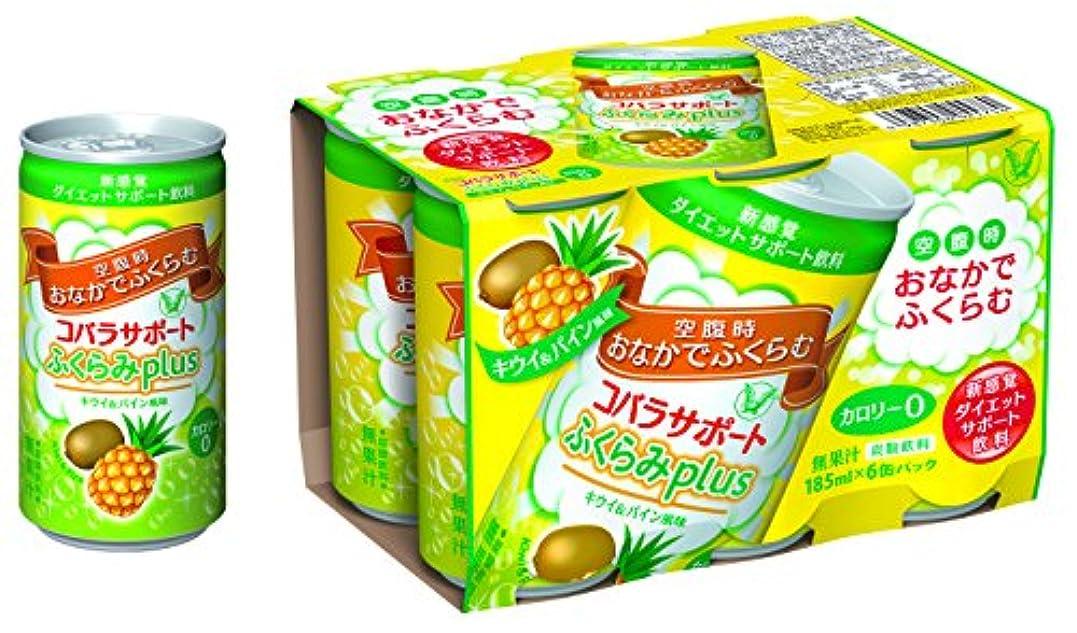 株式目を覚ます野心的コバラサポート ふくらみplus キウイ&パイン風味 185ml×30本