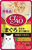 チャオ (CIAO) キャットフード パウチ まぐろ ささみ・まぐろ節入り 40g×16個 (まとめ買い)