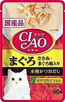 (まとめ買い)いなばペットフード CIAOパウチ まぐろ ささみ・まぐろ節入り 40g IC-208 猫用 【×48】