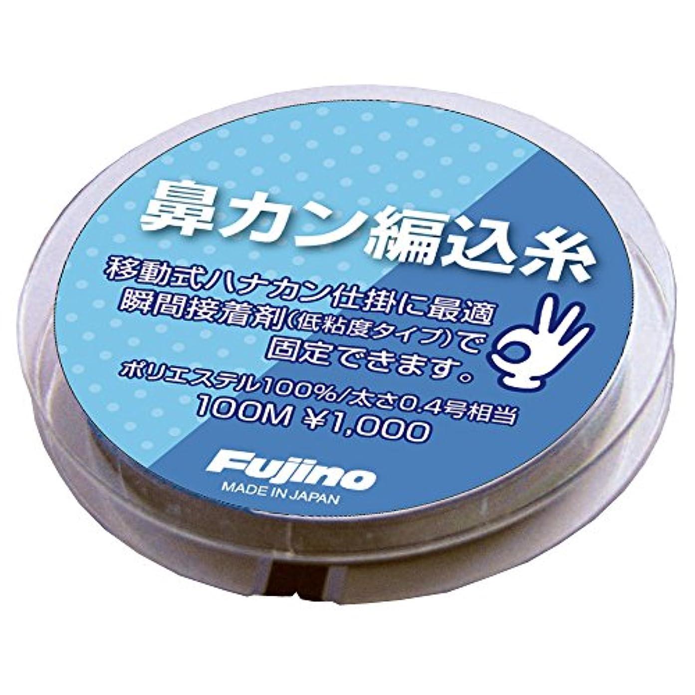 協同ギャロップ添加剤Fujino(フジノ) ライン ハナカン編込糸 スカイブルー