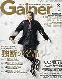 Gainer (ゲイナー) 2016年02月号 [雑誌]