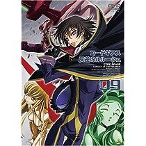 『コードギアス 反逆のルルーシュ』DVDセット