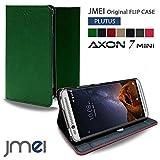 AXON 7 mini ケース JMEIオリジナルフリップケース PLUTUS グリーン ZTE アクソン 7 ミニ simフリー スタンド機能付き スマホ カバー スマホケース スリム スマートフォン