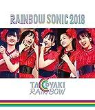 RAINBOW SONIC 2018(Blu-ray Disc)