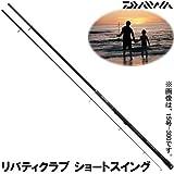 ダイワ(Daiwa) 投げ竿 スピニング リバティクラブ ショートスイング 15-240 釣り竿