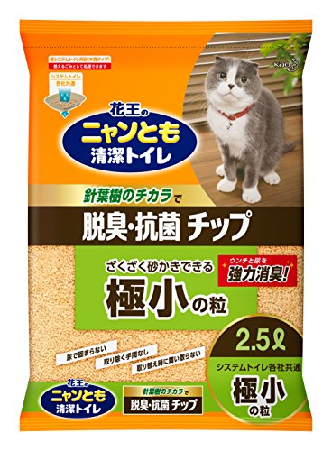 花王 ニャンとも清潔トイレ 脱臭・抗菌チップ 極小の粒 2.5L [猫砂]