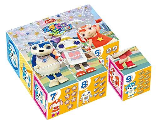 9コマ 子供向けパズル ガラピコぷ~【キューブパズル】