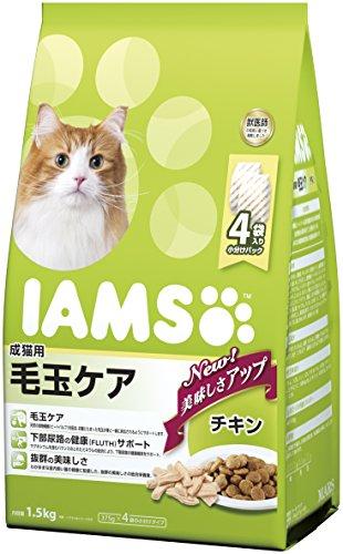 箱売り IAMS(アイムス) 猫用 成猫用 毛玉ケア チキン 1.5kg(375g×小分け4袋)6袋 マースジャパン