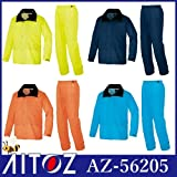 レインウエア AS7400 カラー:063オレンジ サイズ:LL