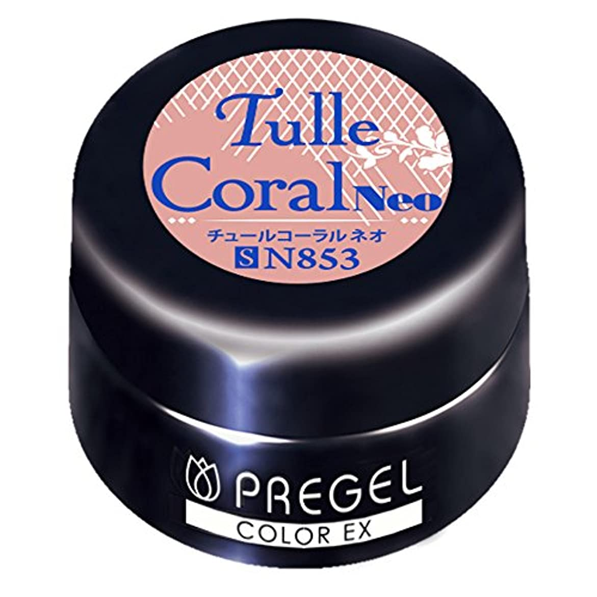男性利用可能花瓶PRE GEL カラーEX チュールコーラルneo853 3g UV/LED対応