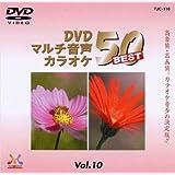 DENON DVDカラオケソフト TJC-110