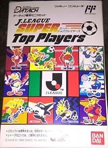 Jリーグ スーパートッププレイ