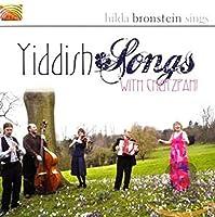 イディッシュ・ソング ユダヤの歌 (Hilda Bronstein sings Yiddish Song with Chutzpah!)