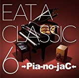 EAT A CLASSIC 6 (通常盤) 画像