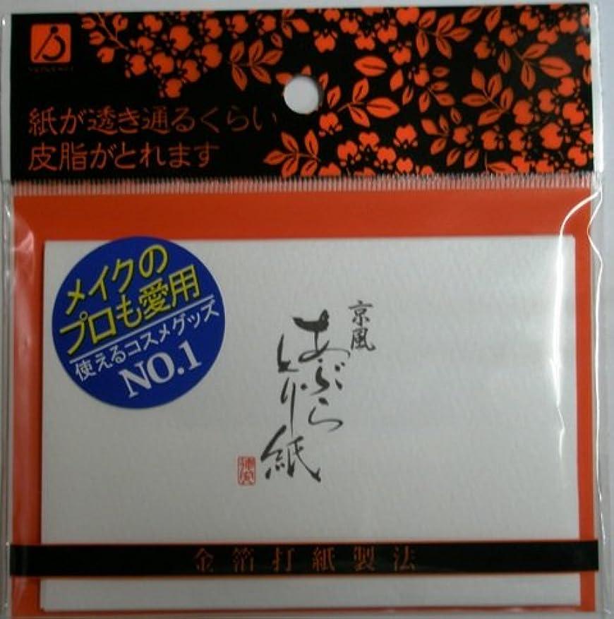 鳥勇気スケート京風あぶらとり紙 45枚入 FP-381
