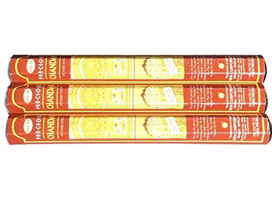 共産主義者風邪をひく実験的HEM ヘム プレシャスチャンダン PRECIOUS CHANDAN ステック お香 3箱