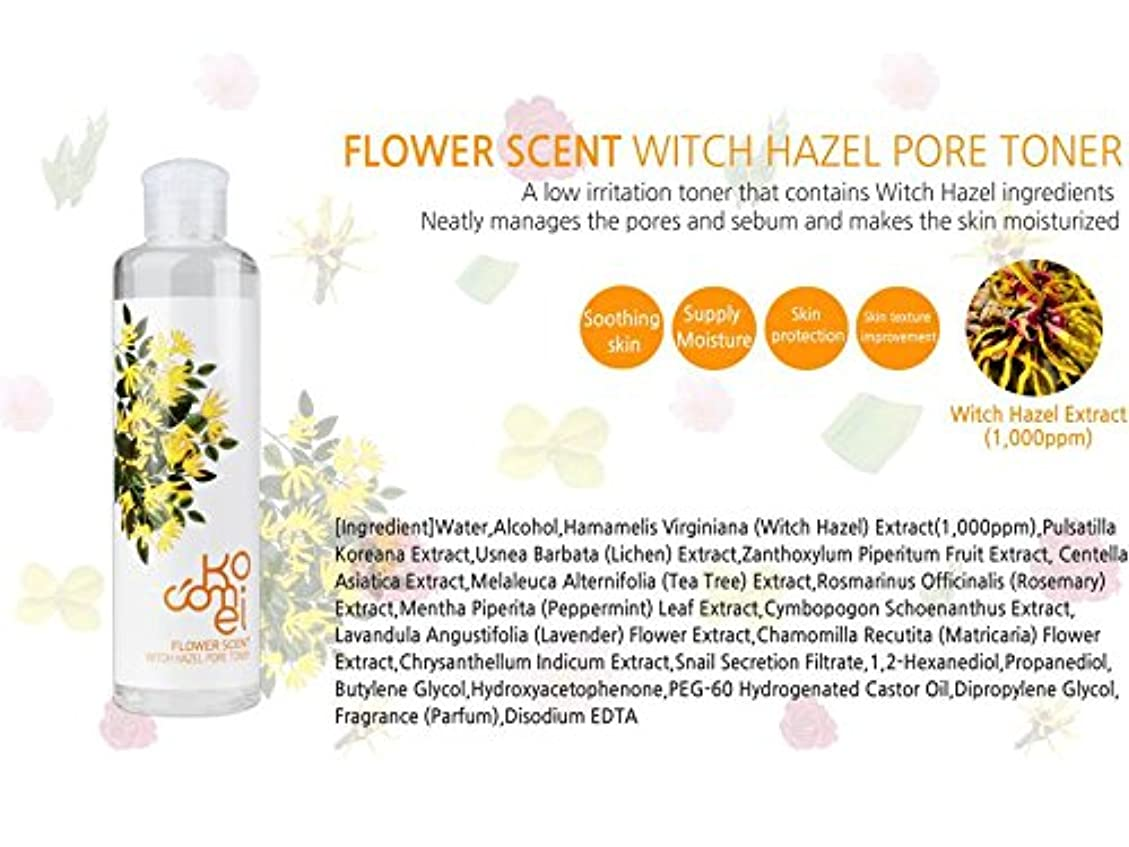 科学者アッパーまっすぐにするKocomei Flower Scent Toners 250ml/Korea Cosmetic (Witch Hazel Pore Toner)