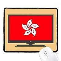 中国香港地域の旗 マウスパッド・ノンスリップゴムパッドのゲーム事務所