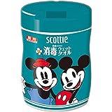 スコッティ 消毒ウェットタオル ミッキーマウス 本体80枚