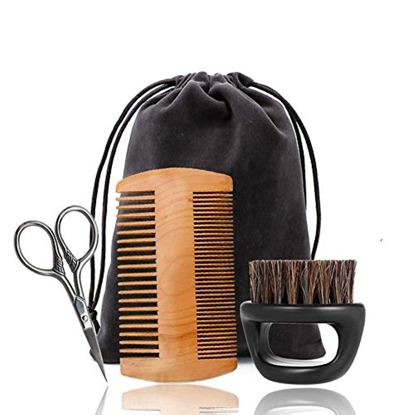 グローかもしれない経済的Onior 4ピースひげグルーミングキットひげトリミングボードブラシ髪くしはさみ形シェーピングと成長旅行バッグシェーピングツール完璧なシェービング対称パーソナルケア耐久性と実用的