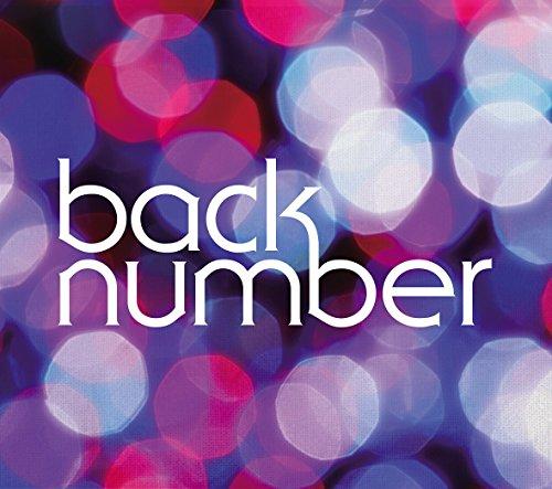 back number【オールドファッション】歌詞の意味を解釈!シンプルで単純な想いがあなたに響くの画像