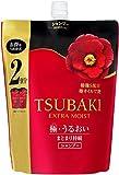 【大容量】 TSUBAKI エクストラモイスト シャンプー つめかえ用 (パサついて広がる髪用) 2倍大容量 690ml