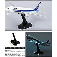 スーパーサウンドジェット 1:200 ANA B-777-200