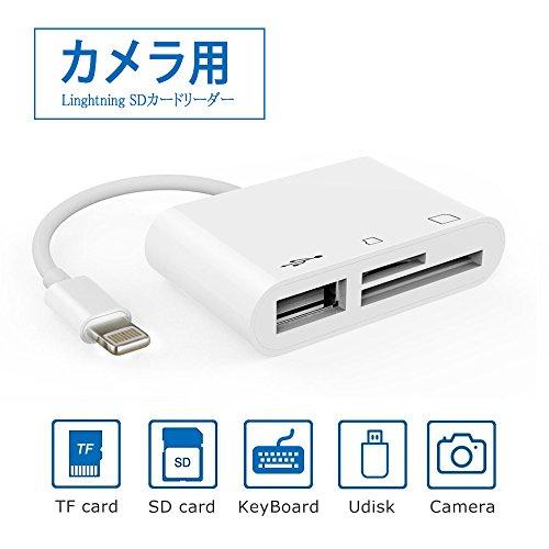 iPhone iPad ライトニング SD カード カメラ ...