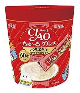 チャオ (CIAO) CIAOちゅーる グルメ バラエティ 14g×60