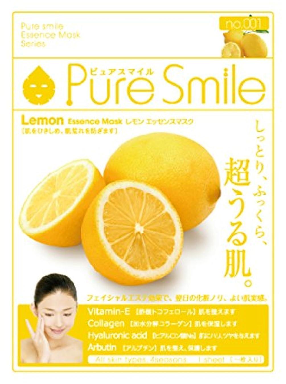 偶然のに向かって印をつけるPure Smile エッセンスマスク レモン 23ml?30枚