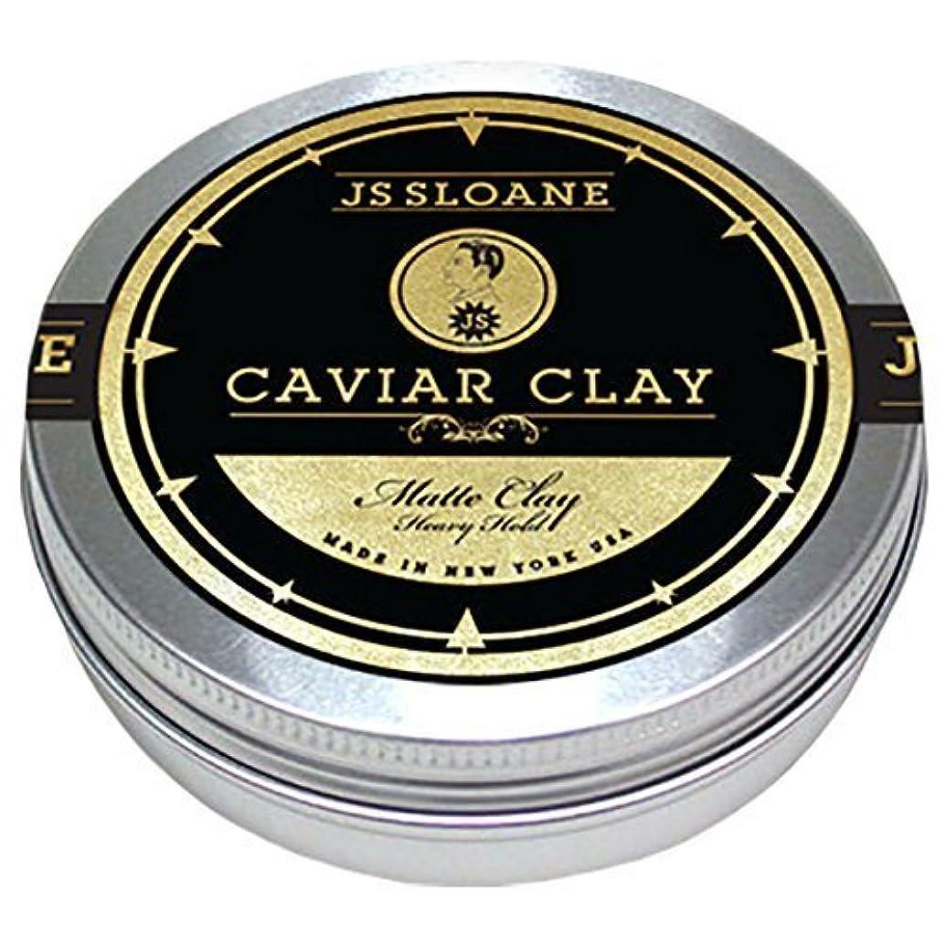 香りキャンドルオーバーヘッドJS Sloane, マットクレイポマード, MATTE CLAY POMADE/3.4oz (100g), 水性ポマード(ヘアグリース) 整髪料