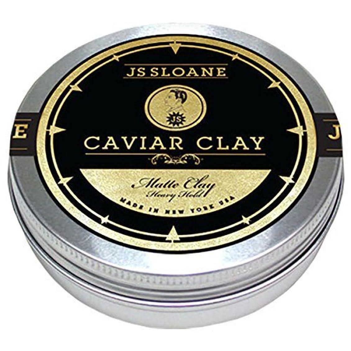 ピーブキッチン昇進ジェイエススローン(JS Sloane) マットクレイポマード (MATTE CAVIAR CLAY POMADE) メンズ 整髪料 ヘアスタイリング剤 水性 ヘアグリース ツヤなし ストロングホールド