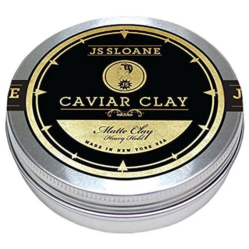 匹敵します市区町村さらにジェイエススローン(JS Sloane) マットクレイポマード (MATTE CAVIAR CLAY POMADE) メンズ 整髪料 ヘアスタイリング剤 水性 ヘアグリース ツヤなし ストロングホールド