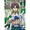 リクドウ 9 (ヤングジャンプコミックス)
