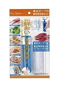 貝印 KAI 真空ポンプ & 保存袋 (スターターセット) Kai House Select DH2058