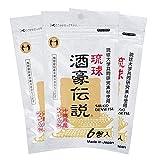 琉球 酒豪伝説 18包入り (6包×3袋)