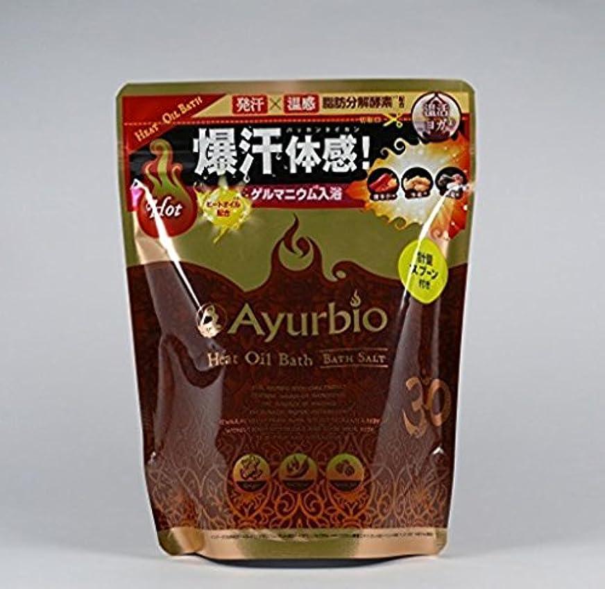 ナチュラ酸っぱいお酢アーユルビオボディ バスパウダー500g【2個セット】