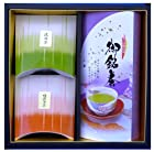 【大幅値下がり!】常照園 宇治茶詰合せ UP20が激安特価!