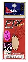 フォレスト(FOREST) スプーン フィックス インパクト 2.5g ピンクグローII #17 ルアー